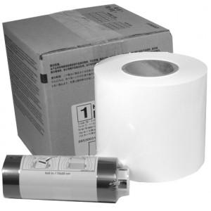 "Kodak 6R Pro 4x6"" Print Kit (197-4096) for 6800 & 6850 printers"